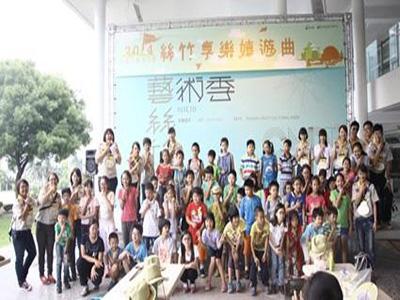 2014兒童工藝夏令營-絲竹享樂嬉遊曲