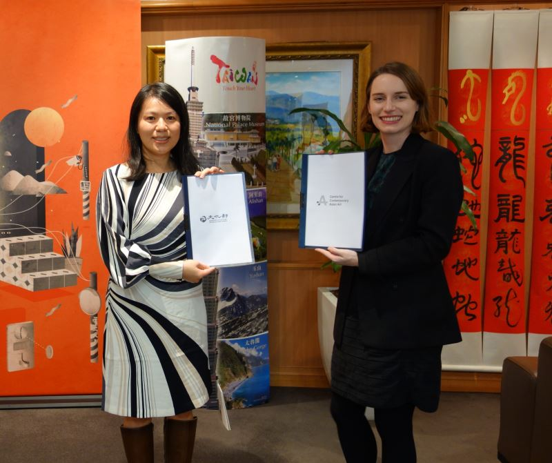 Taiwan, Australia ink pact for joint sponsorship of ceramic art exhibition