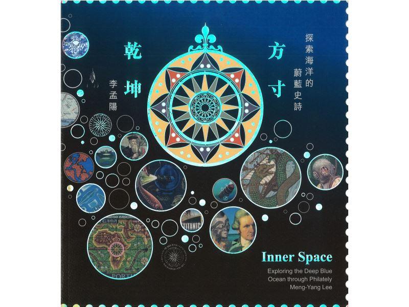 方寸乾坤:探索海洋的蔚藍史詩