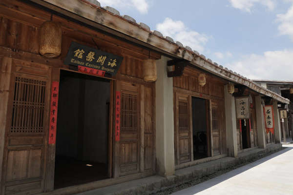 台湾ドラマ「斯卡羅」を撮影 台南市の撮影基地、日本時代の繁華街を再現へ