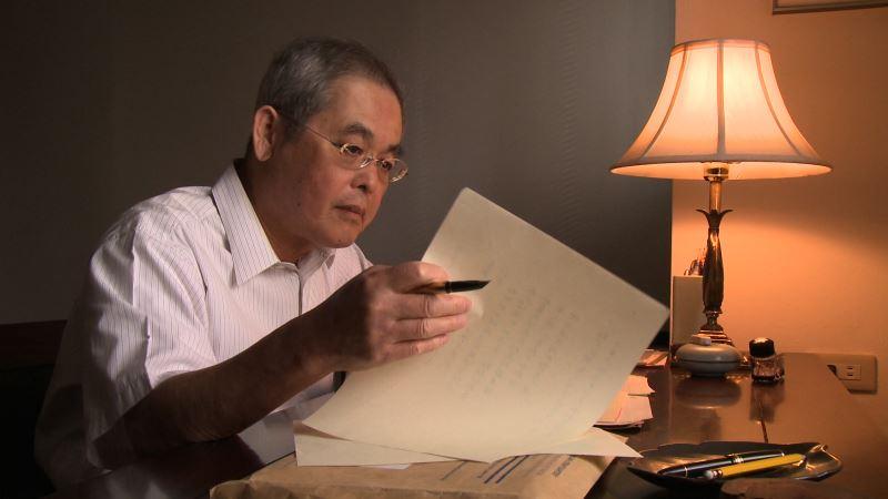 【出版】Culture Meeting 文活 in 台湾-台湾文学祭 一代の詩人 楊牧 洛夫