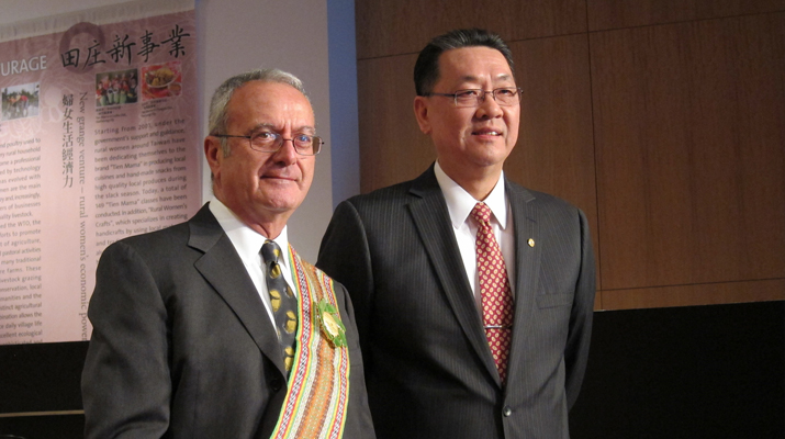COUNCIL FOR CULTURAL AFFAIRS, REPUBLIC OF CHINA (TAIWAN) PRESENTS CULTURAL AMBASSADOR AWARD TO JOSEPH MELILLO