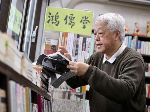 黄成業さん、出版不況も踏ん張る老舗書店「鴻儒堂」の主