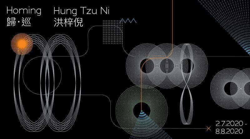 台灣藝術家洪梓倪在舊金山打造聲音光影裝置藝術,5/20直播線上演出