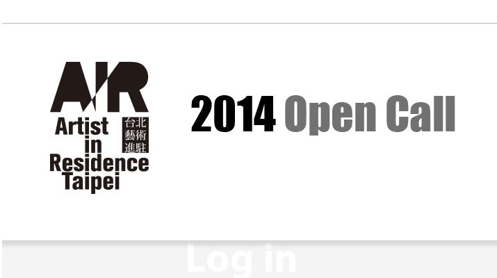 2014年台北國際藝術村藝文人才出訪及台北市駐村計畫徵件
