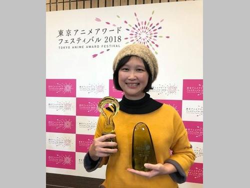 台湾社会描いた「オン ハピネス ロード」がグランプリ 東京アニメアワード