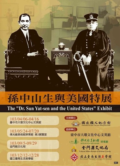 'Dr. Sun Yat-sen and the United States'