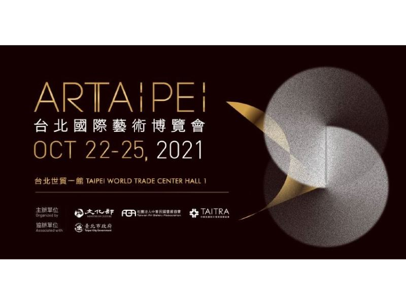 In-person and virtual Art Taipei to kick off on Oct. 22