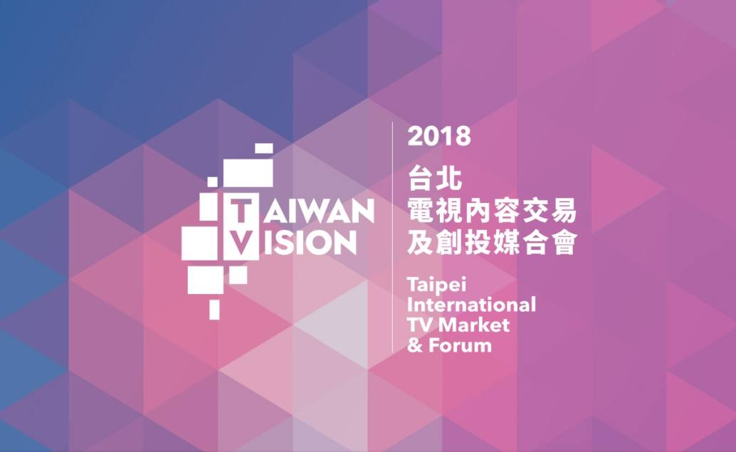 Broadcasting & TV | Taipei International TV Market & Forum