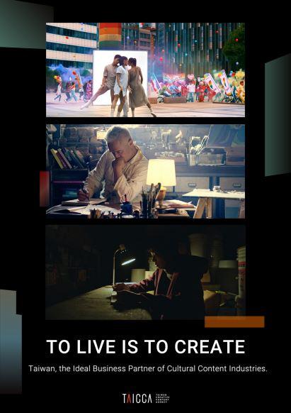 「台湾クリエイティブ・コンテンツ・エージェンシー」(文化内容策進院)台湾アート紹介ショートフィルム「TO LIVE IS TO CREATE」