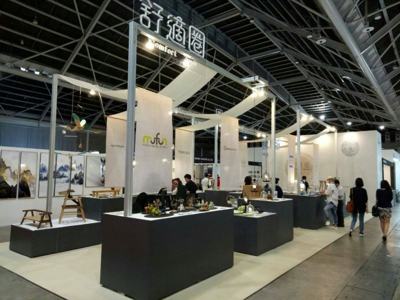 Singapore | International Furniture Fair Singapore