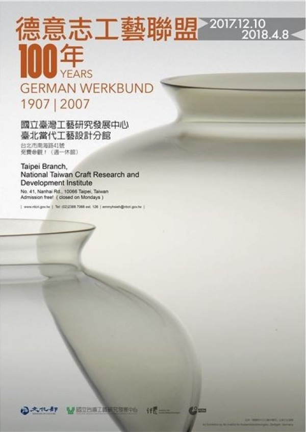 '100 Years | German Werkbund'