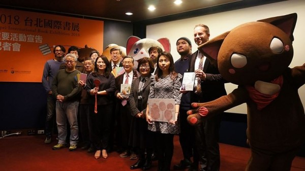 Taipei book fair announces guests, nation pavilions