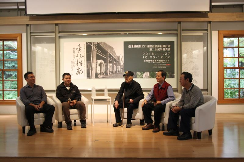 Ongoing project collects oral testimonies on Taipei rail history