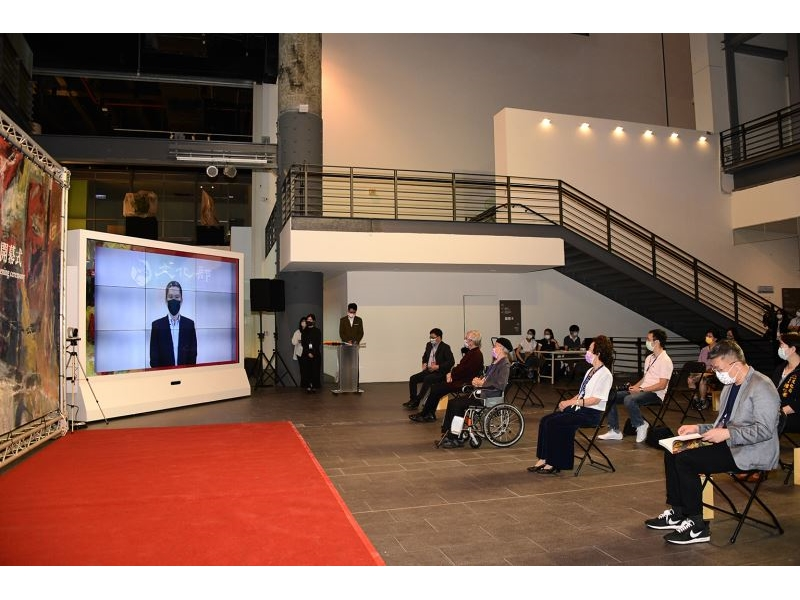 NTMoFA holds online opening ceremony for