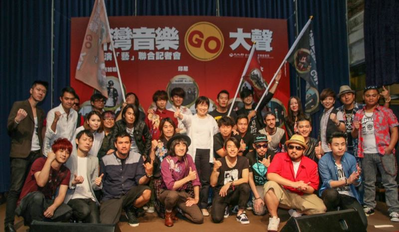 9 Taiwanese bands to perform in 3 overseas festivals