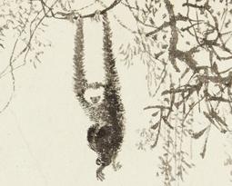 溥心畬 十猿圖