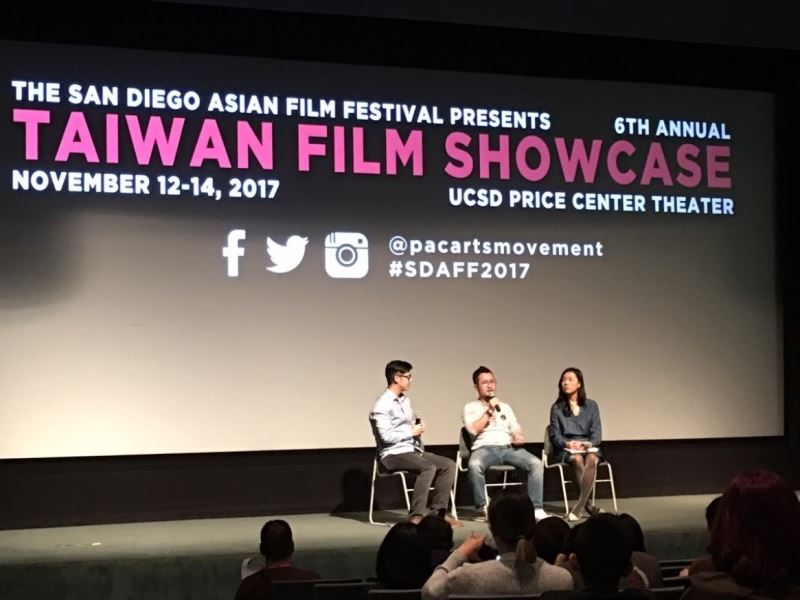 San Diego Asian Film Festival - Taiwan Film Showcase Revelation