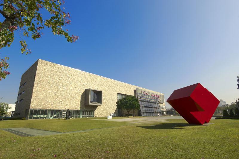 Museo Nacional de Bellas Artes de Taiwán