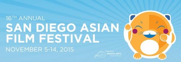 Taiwanese auteurs join San Diego film festival