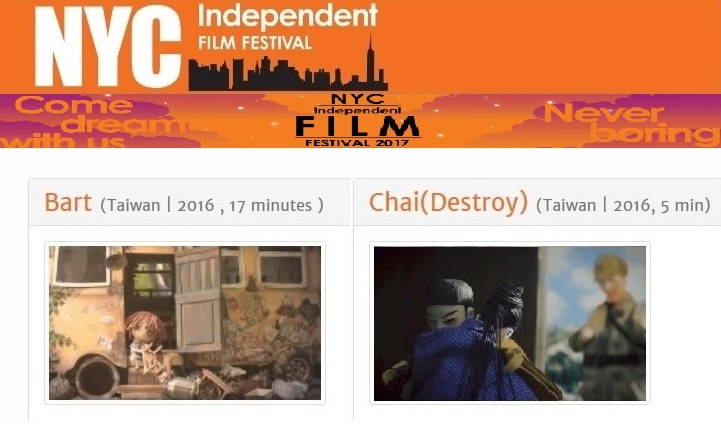 2 Taiwanese Animated Films CHAI and BART at 2017 NYC Indie Film Festival, May 4 and 6