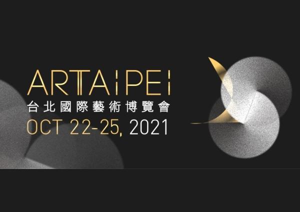 ART TAIPEI 2021 臺北國際藝術博覽會