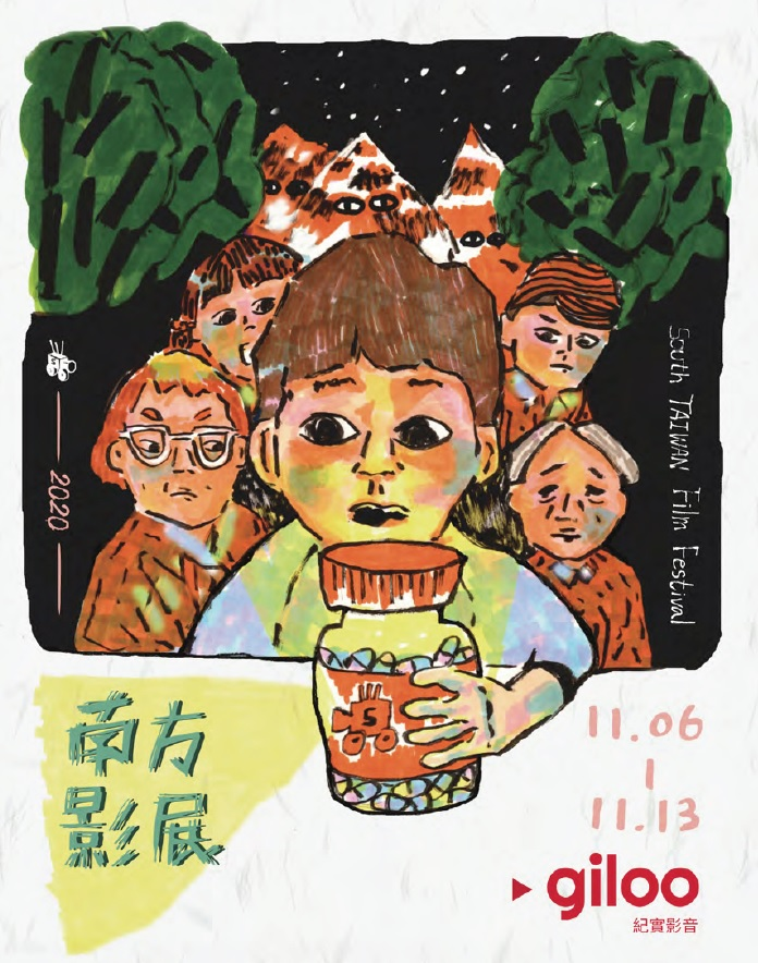 Film festival in Southern Taiwan to present award-nominated movies online