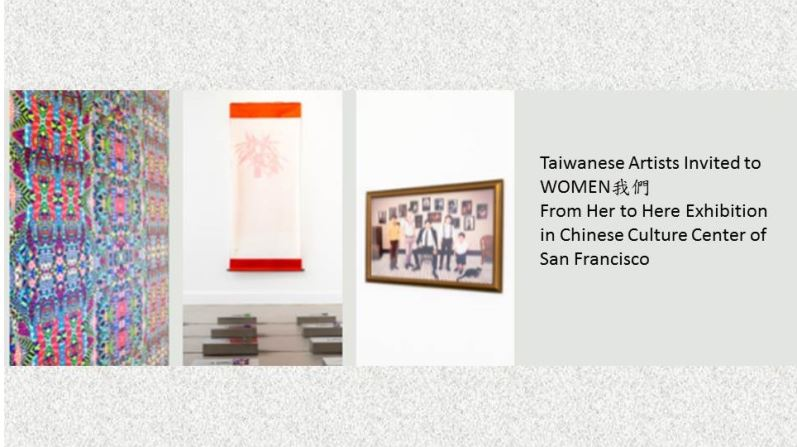 Taiwanese Artists Invited to WOMEN我們: From Her to Here Exhibition in Chinese Culture Center of San Francisco