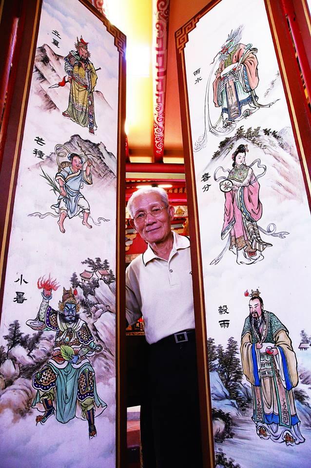 Decorative Painter | Huang Yu-chien