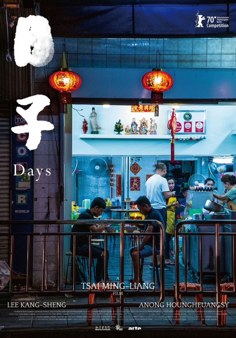 Days de Tsai Ming-liang remporte le Teddy Award de la Berlinade