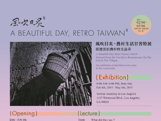 """Taiwan Academy in Los Angeles to host Photo Exhibition: """"A Beautiful Day, Retro Taiwan II"""" on February 6"""