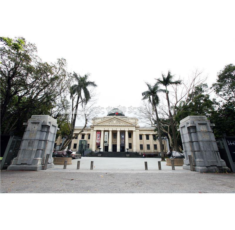 台灣總督府博物館(旧 台湾総督府博物館)