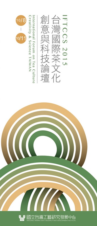 Central Taiwan gears up for global tea forum