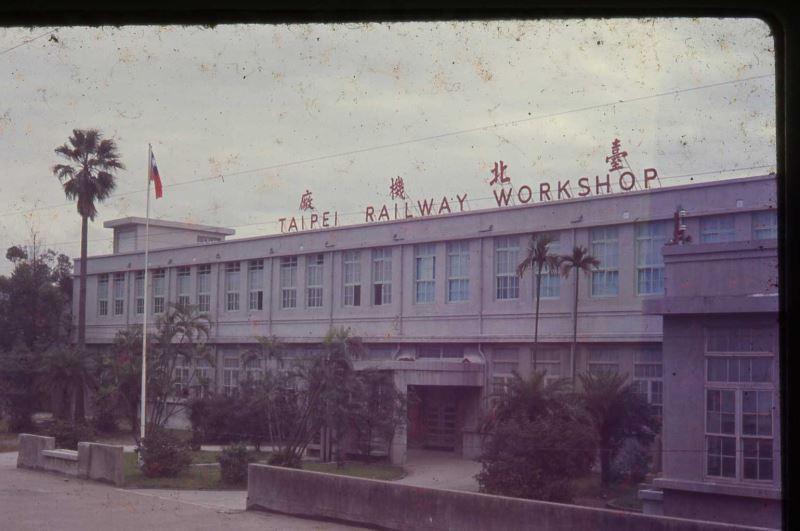 El Museo Nacional de Ferrocarril