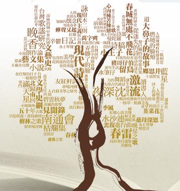 「国立台湾文学館による台湾文学翻訳出版助成」リスト発表