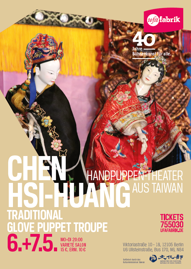 A chance encounter with puppetry maestro Chen Hsi-huang in Berlin