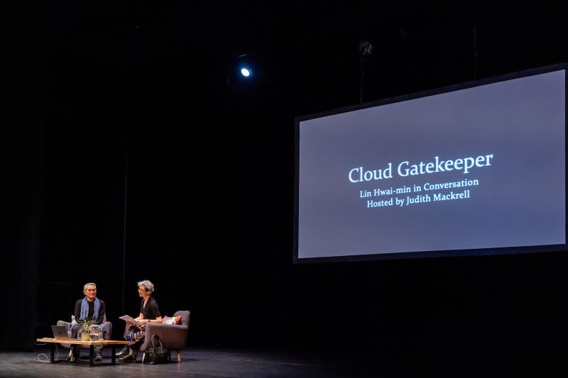 Cloud Gatekeeper: Lin discusses 46 years of Cloud Gate at London talk