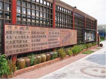 Jhu-nan Snake Kiln