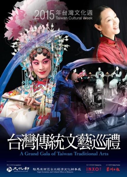 Traditional arts-oriented Taiwan Week in Malaysia
