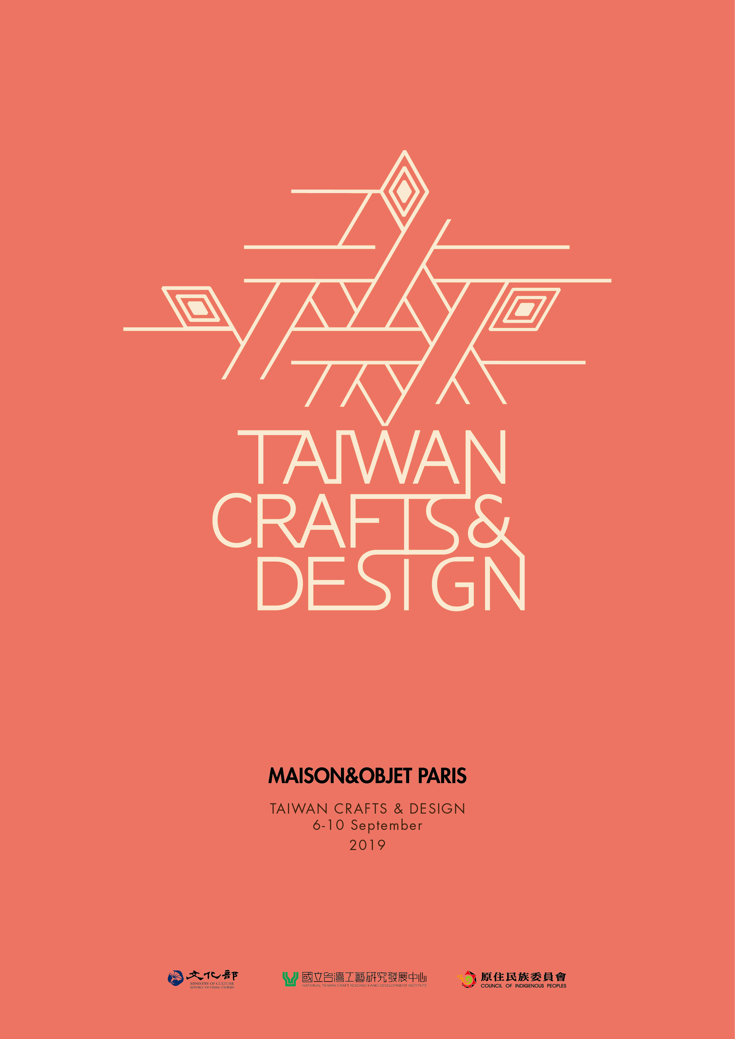 Taiwanese indigenous crafts head for Maison & Objet Paris