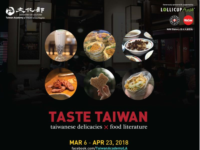Taste Taiwan, a special exhibit to open at Taiwan Academy L.A. A feast of food literature & Taiwanese delicacies