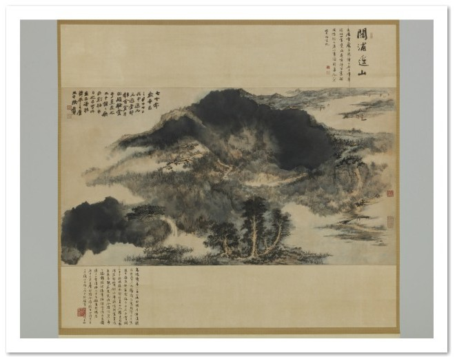 'Fruitful Imagination - Exhibition of Works by Famous Contemporary Chinese Painters & Calligraphers'
