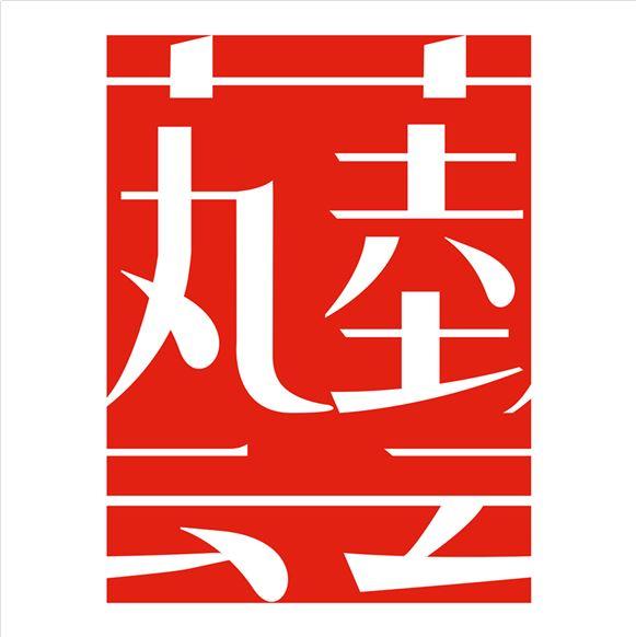 イベント「アートで台湾と日本を繋ぐ」(5/16~18渋谷)