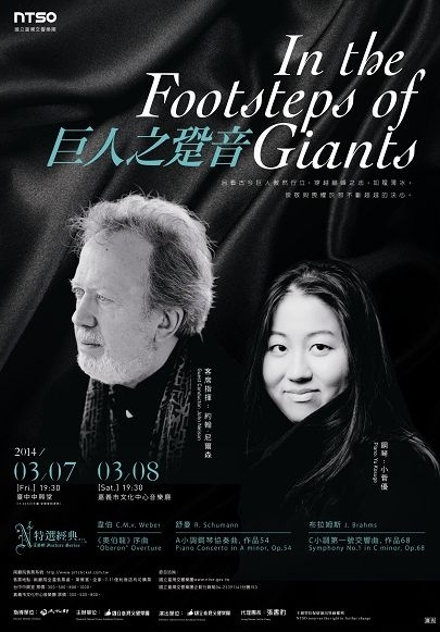 'In the Footsteps of Giants'