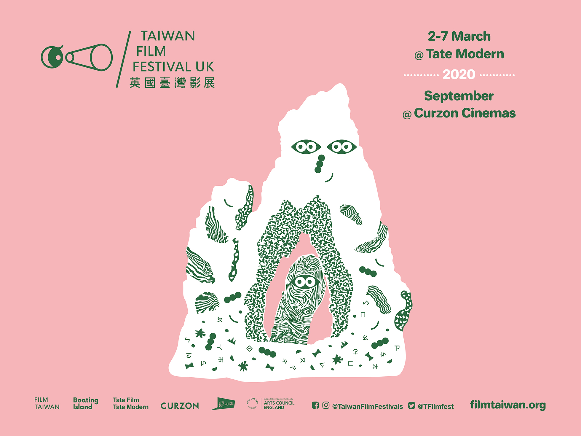 Taiwan Film Festival UK opens in March with Chen Chieh-jen program
