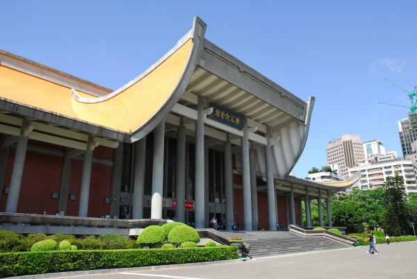 Cultural Infrastructure Series VII: Dr. Sun Yat-sen Memorial Hall