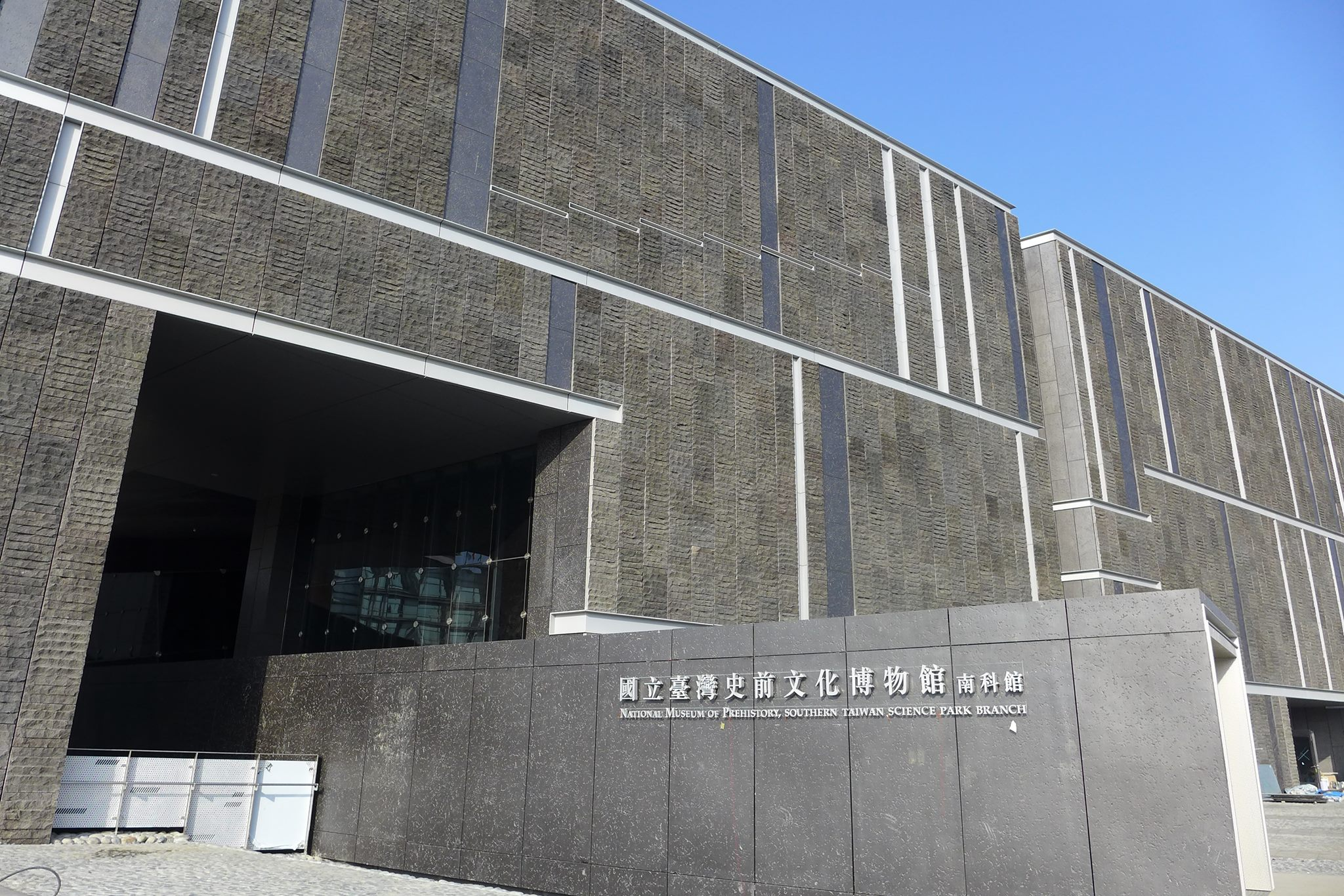 Taiwan's newest archaeological museum begins trial run in Tainan