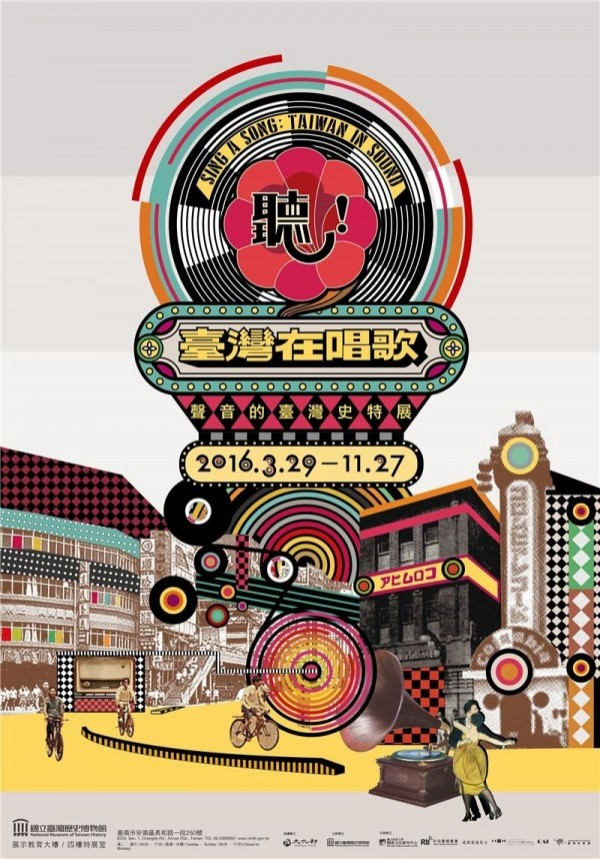'Sing a Song: Taiwan in Sound'