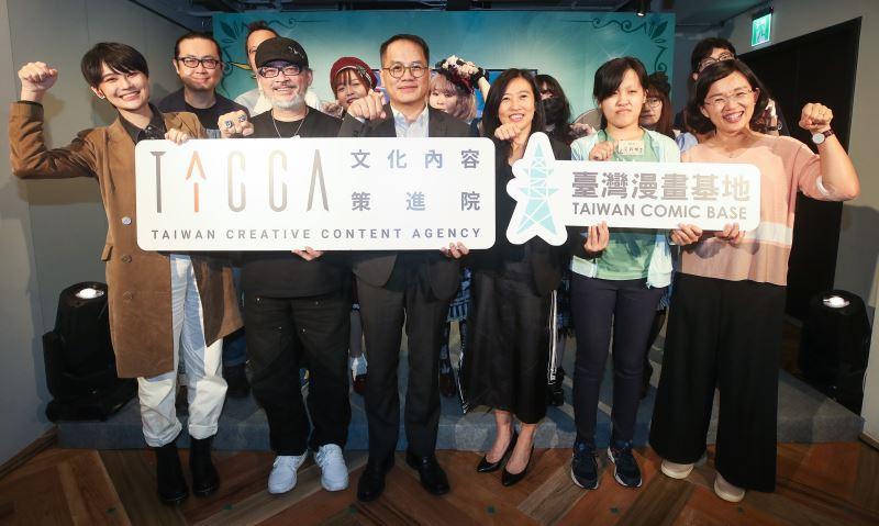 台湾漫画基地がリニューアル 漫画産業の健全化を支援