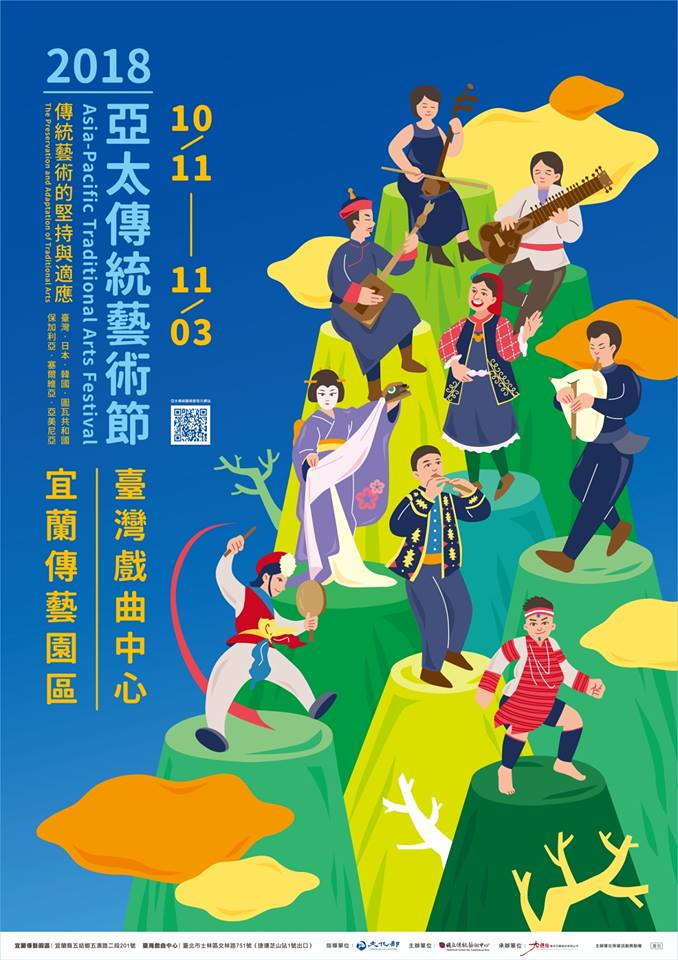 Taiwan to showcase traditional arts from Asia Pacific, Eastern Europe